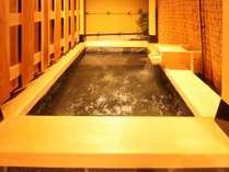 貸切露天風呂(1回30分を目安でご利用ください)