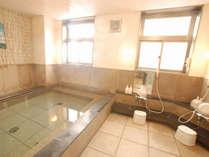 ★大浴場★入浴だけのお客様もご利用できます。【御1人様600円】