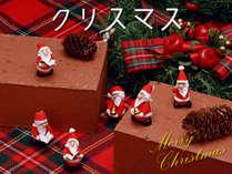 【12月限定】クリスマス特典☆お一人様1杯ワンドリンクサービス♪<二食付>高知へ冬旅!