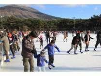 ★アイススケートenjoy★MIYAZAKIプラン