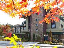 【平日限定】秋のうまいんだにフェアx温泉満喫プラン