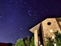 【庭園側確約】耀く星空とイルミネーションの「冬景色」満喫・宿泊プラン