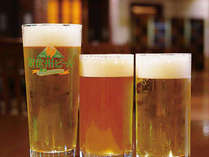 【1日限り!】南信州ビール満喫プラン