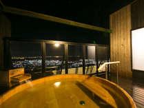 展望露天風呂◆南十字の湯◆