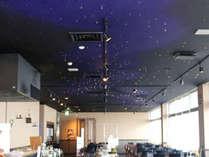 朝食会場【星の船】朝も天井がキラキラと…。