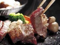 プラス一品【和牛ロース溶岩焼】さっぱりと味わえる溶岩焼を基本会席にプラス!