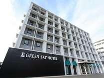 グリーン スカイ ホテル 竹原◆じゃらんnet