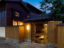 文豪・徳田 秋聲の異母兄、正田 順太郎が住まわれた築150年の武家屋敷が町家ホテルに生まれ変わりました