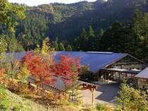 2007年NEWOPEN☆広大な敷地には、足湯、直売所等あり☆彡散策もできちゃう!