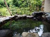 毎日温泉を入替えする清潔な掛け流しの露天風呂