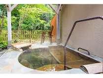 プライベートガーデンにある森林浴と源泉かけ流しの露天風呂。最高に癒され美肌にもなる、い~い湯です。