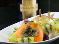 ≪ふたりの記念日プラン≫宮崎 贅沢フルーツの盛合せとスパークリングワイン付きプラン(禁煙)