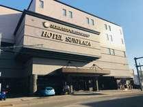 北海道グリーンランド ホテルサンプラザ (北海道)