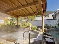 湯量豊富な開放感溢れるジャグジー風呂