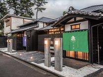 日本色 RUSTIC VILLA SHIZUOKA JAPAN