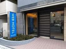 【全館禁煙】WEBホテル 東京浅草橋
