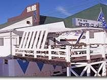 旅館民宿セイラーズ (茨城県)