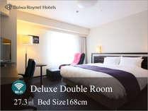 ◆デラックスダブル◆【広さ】27.3平米【ベッド幅】168cmマッサージチェアも常設♪