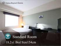 ◆スタンダード(L字タイプ)◆【広さ】18.2平米【ベッド】154cm幅広々ゆったり♪