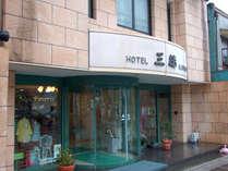 ホテル 三徳◆じゃらんnet