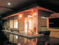 蓬平温泉 蓬莱館 福引屋