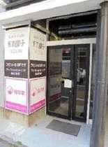 櫻子の入り口