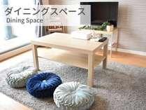 ダイニングスペース/Dining Space