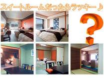 お部屋おまかせ!運が良ければ12階のSuite Room♪全室32インチ大型テレビ!全室独立エアコン!