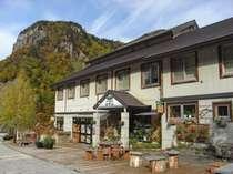 リゾート ペンション 山の上◆じゃらんnet