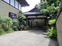 割烹旅館 松屋◆じゃらんnet