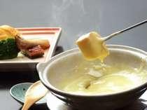 和風チーズフォンデュワインによく合う創作料理プラン