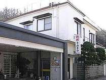 さぬきや旅館 (徳島県)