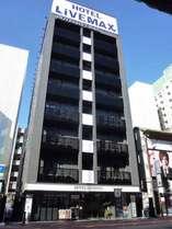 <じゃらん> ホテルリブマックス名古屋栄EAST (愛知県)画像