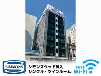 ホテル外観☆Wi-Fi完備です!