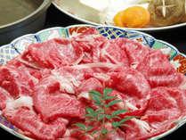 ◆人気NO.1!特選和牛「静岡そだち」をご堪能!【夕朝食付】