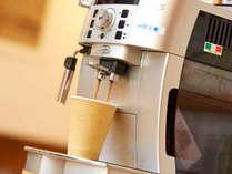 1Fにコーヒーマシーン
