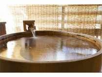 【ワンランク上の心和む旅】 露天風呂付客室でのんびり過ごす特典付き基本プラン