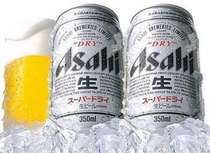 ビール付きシングルプラン(朝食付)