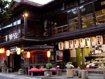 桝源旅館(洞川温泉)