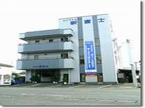 ビジネスホテル新富士