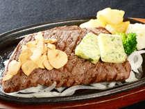 食べごたえ抜群のステーキ ※料理イメージ