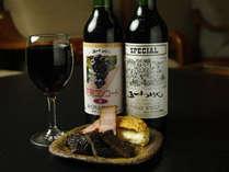 濃厚なワイン♪と自家製の燻製でゆったりと大人時間を。