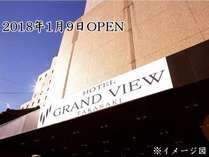 ホテル グランビュー 高崎◆じゃらんnet