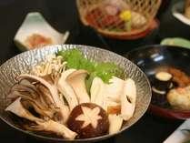 【和会席】秋の和会席料理のメインは信州産のきのこ鍋!