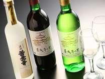 御開帳プランではボトル1本がお部屋についてきます。日本酒・ワイン赤/白からお選びください。