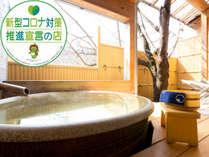 【露天風呂付き客室】プライベートな空間