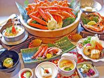 かに料理を満喫!ずわい蟹90分食べ放題付きプラン≪9月~3月≫