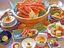 9月~3月◇蟹食べ放題会席