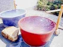 ころんと可愛い壺湯♪の画像