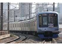 【GW限定】横浜ぶらり旅プラン~ヨコハマ・みなとみらい乗車パス付き~